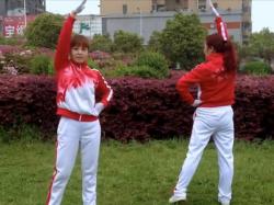 第六套 邵東跳跳樂中老年健身操視頻音樂MP3 邵東跳跳樂第六套中老年健身操