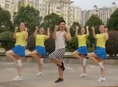 湖南小帅原创广场舞健身操 正面背面演示教学