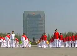 大慶石油工人第一套廣場健身操(標準版)視頻舞曲下載