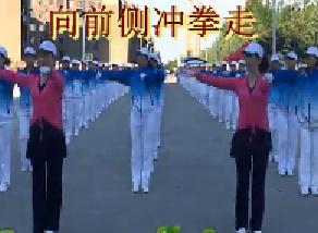 刘丽新第四套行进有氧健身操音乐