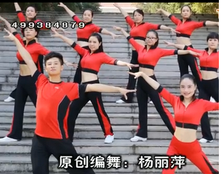 瑞金麗萍廣場舞
