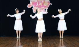 《隐形的翅膀》糖豆广场舞课堂 20180407