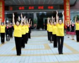 佳木斯快乐舞步健身操 第五套 南方的晚霞舞蹈团队表演