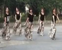 周思萍广场舞系列-阿尔斯愣的眼睛