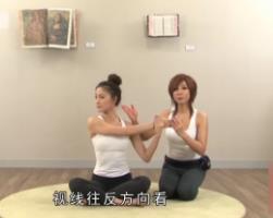 第6期 伸展手臂和肩膀 鄭多燕健身減肥操 單獨動作講解