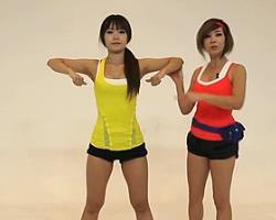 直立水平臂屈伸 韩国郑多燕减肥健身操 35个身体训练动作