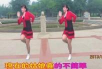 绚彩广场舞dj哥是穷光蛋含舞蹈教学视频