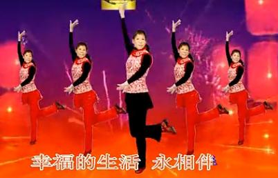 青山青廣場舞新年快樂歌 編舞青山青 廣場舞蹈歌曲mp3音樂免費下載