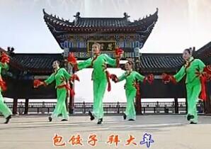 九江百姓健康舞向霞健身舞团《过大年》正背面团队演示