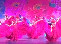 舞蹈牡丹颂 女子群舞 总政歌舞团柳州演出