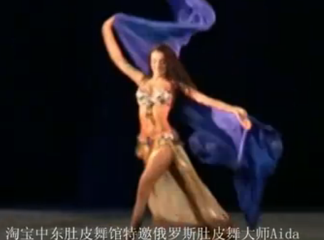 俄罗斯肚皮舞大师Aida肚皮舞表演