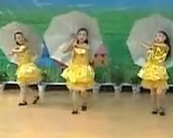 儿童舞蹈 小水滴 最新儿童简单舞蹈
