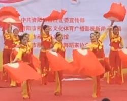 广场舞中国火起来 资阳市广场舞比赛一等奖表演视频