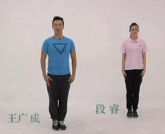 2016年新舞-中國美王廣成廣場舞教學 體育總局官方版廣場舞中國美教學