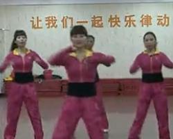 舞動晨韻健身操迎新串燒版前2段 最新健身操視頻音樂mp3免費下載