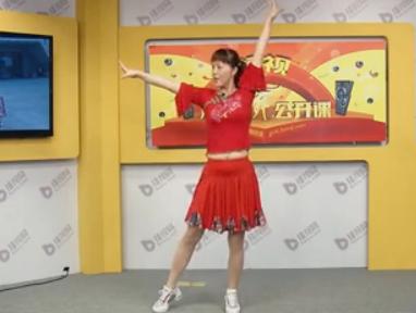 惠汝广场舞最炫广场舞演示教学 播视网广场舞公开课第二十七期《最炫广场舞》