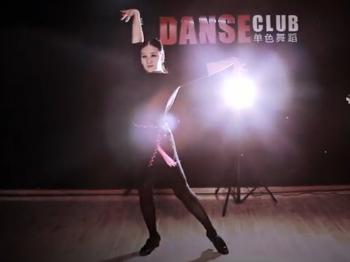 拉丁舞Lo So Che Finira 单色舞蹈 拉丁舞导师个人展示