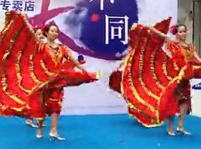 康康舞舞蹈视频