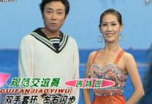 杨艺水兵舞第十一讲 双手套环 左右闪步 规范交谊舞吉特巴
