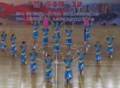 周思萍廣場舞奔跑吧兄弟 隊形版 參賽舞第一名