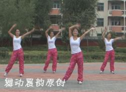 龍都舞動晨韻廣場舞健身操《火火的時代》《送你一首吉祥的歌》