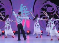 水墨丹青艺子军广场舞背面舞蹈视频 优美大方的中老年广场舞