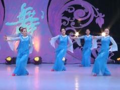 廊坊星月广场舞水墨丹青视频舞曲MP3下载
