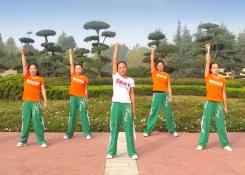 舞动旋律2007健身队广场舞越跳越绚丽含教学 姚可儿《越跑越绚丽》歌词MP3