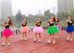 安徽綠茶飛舞廣場舞扭一下正背面演示含教學 艾歌《扭一下》歌詞MP3