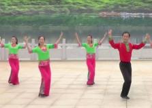 劉峰廣場舞醉人的山歌正背面演示分解 湖北大冶劉峰明星一隊廣場舞