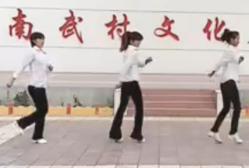 广场舞鬼步舞美丽的仙女湾含教学 陕西好日子健身队鬼步弹跳32步《美丽的仙女湾》