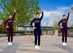 游城廣場舞扭一下正反面舞蹈視頻 艾歌《扭一下》歌詞MP3下載