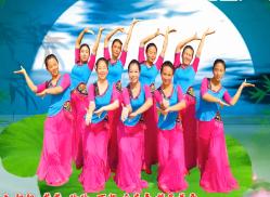 水月亮广场舞舞蹈视频 王梅携江西明明舞队演示 傣族舞