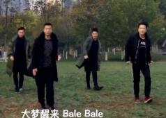 王广成广场舞bale bale 冬日暖身舞蹈 动感健身舞