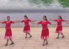 劉峰廣場舞感謝好生活正背面演示教學 熱情大方的中老年廣場舞