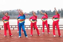 安徽綠茶飛舞廣場舞給我幾秒鐘正反面含教學 閃亮三姊妹《給我幾秒鐘》