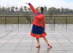 応子广场舞岩缝里盛开的花个人正反面演示含教学 蒙古民歌