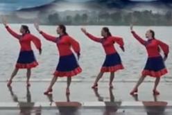 巖縫里盛開的花廣場舞團隊演示 応子明星隊廣德露晨廣場舞巖縫里盛開的花