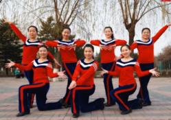 云裳广场舞爱是什么正面背面演示教学 动感健身操