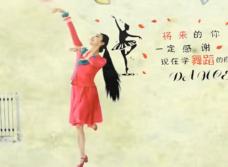 艺莞儿广场舞听妈妈讲那过去的事情正反面演示教学 2017年新舞