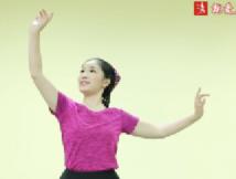 維族舞課堂(二)《上身的基本舞姿》 就愛廣場舞課堂