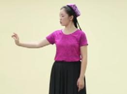 維族舞課堂(一)《基本形態