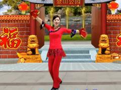 游城廣場舞向大家拜年含教學 2017年新年賀歲舞