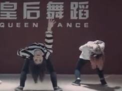 郑州舞蹈视频 韩国爵士舞 two weeks 日韩MV成品舞