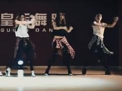 爵士舞Machuka 欧美原创爵士舞视频 Machuka 郑州皇后舞蹈教练班导师