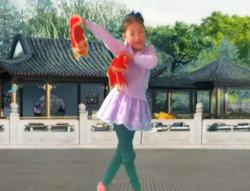 快乐小天使广场舞正月十五闹花灯 元宵节广场舞 儿童舞蹈