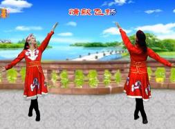 爱吾广场舞情歌飞扬正反面含教学