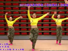 浙江桐乡排舞欧洲挪威 含教学 中级排舞 2016国际最新排舞曲目