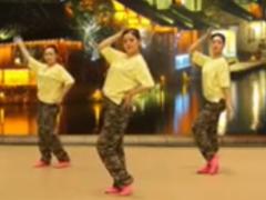 排舞喇叭裤含教学 低中级排舞 2016国际最新排舞喇叭裤