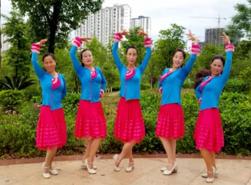 江西娇娇飞雪广场舞爱的魔力团队正面